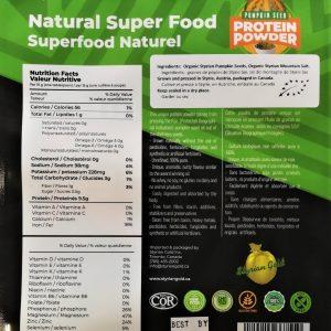 Organic Pumpkin Seed Protein Powder